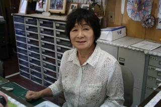 永田 百合子